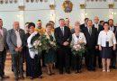 Átadták a megyei kitüntetéseket